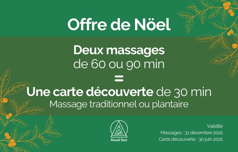NuadSen_Noël_2020_V5